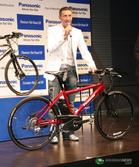 bicicleta eletrica panasonic